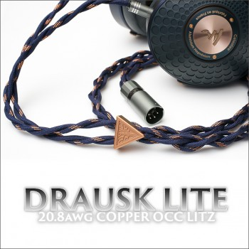 (NEW) Drausk Lite - 8-wire (equiv. 4 x 20.8awg) - Pure copper occ litz - TPU /  textile sleeves - cotton core - headphone cable
