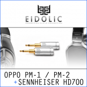 Eidolic - 2.5mm mono plugs - Oppo PM-1 / Oppo PM-2 / Sennheiser HD 700 / Hifiman HE1000 - hi-fi headphone cable connectors (priced per pair)